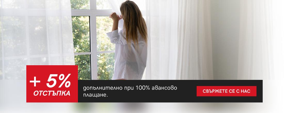 Евтина pvc дограма и алуминиева дограма - Дограма на ниски цени  София - Пласт Маркет