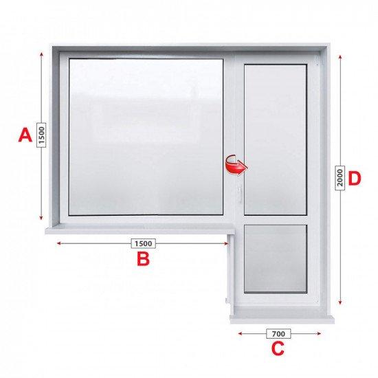 Балконски прозорец (пистолет) Aluplast Ideal 4000 - 70 мм с балконска врата 220/150 см