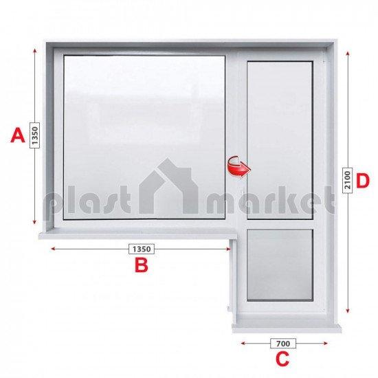 Балконски прозорец (пистолет) Profilink Classic 4 - 60 мм с балконска врата 200/150 см
