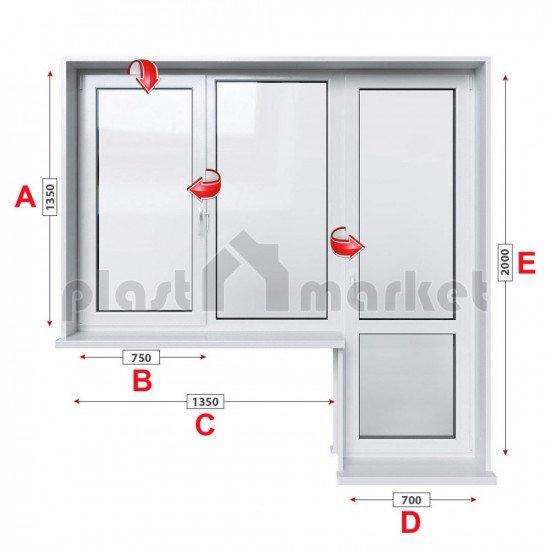 Балконски прозорец (пистолет) KBE Eco 70 мм с крило и врата 205/135 см