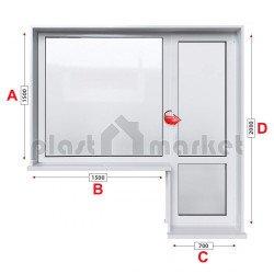 Балконски прозорец (пистолет) Veka Softline 70 - 70 mm с балконска врата 220/150см