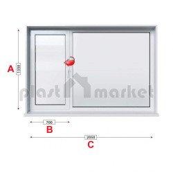 Кухненски прозорец двоен Aluplast Ideal 4000 - 70 мм с ляво крило 205/135 см