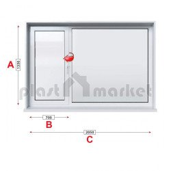 Кухненски прозорец двоен KBE System 70 мм с ляво крило 205/135 см