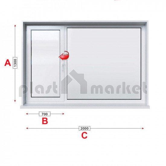 Кухненски прозорец двоен KMG Prestige 70 - 70 мм с ляво крило 200/130 см