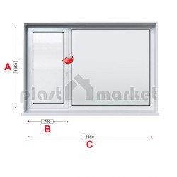 Кухненски прозорец двоен Kommerling 88 Plus 88 мм с ляво крило 205/135 см