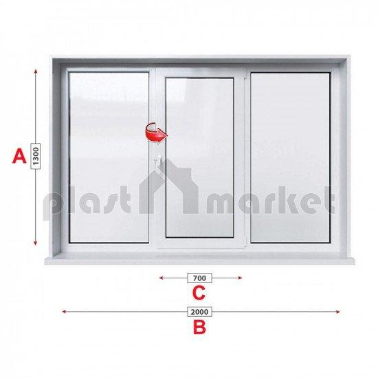 Кухненски прозорец троен KMG Prestige 70 - 70 мм със средно крило 200/130 см