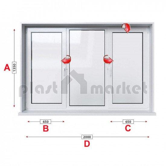 Кухненски прозорец троен Profilink Premium 5 - 70 мм с две крила 200/135 см