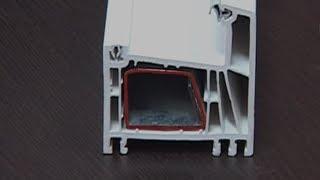 Армировка в PVC профил